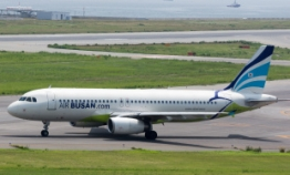 Air Busan tops LCC customer satisfaction survey
