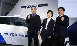 Tago, Kakao Mobility launch no-refusal taxi service in Korea