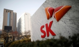 SK Innovation to spin off electronic materials unit