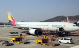 Asiana Airlines faces credit downgrading, liquidity crunch