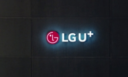 LG Uplus opens Innovation Lab for 5G