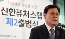 Shinhan's fintech innovation hub to ramp up startup support with FOF firm