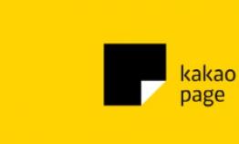 Kakao Page seeks IPO, selects underwriters