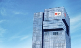 Mirae Asset invests in $243m mezzanine debt for grade A office building in HK