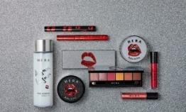 Hera launches Au Jour Le Jour limited-edition collection