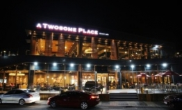 CJ Foodville to sell 45% stake in A Twosome Place to Hong Kong PEF