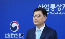 S. Korea's exports slip 2% in April amid chip, China factors
