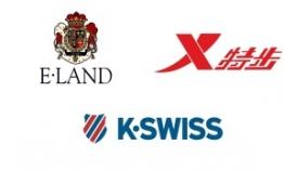 E-Land sells K-Swiss to Chinese company