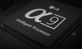 LG develops AI chip for home appliances
