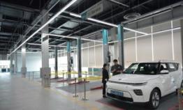 Kia launches Korea's first EV service center