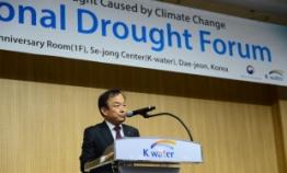 K-water hosts global forum to address water scarcity