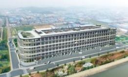 CBRE Global Investors buys Logis Valley Ansan