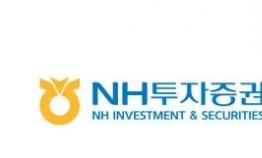 Big buyer NHIS signals real estate market trend shift
