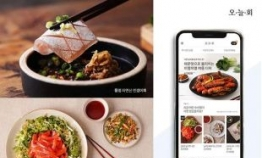 Same-day seafood delivery service Onul-Hoi bags W4b series A funding
