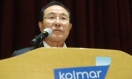 Kolmar Korea president resigns, apologizes for controversial video