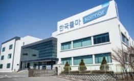 Korea Kolmar expands in Vietnam
