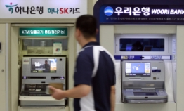 Korean investors risk losing W127b on crashing German bond yields