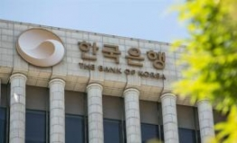 BOK likely to freeze base interest rate amid Japan factor, uncertainties