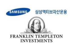 Samsung Active Asset drops merger plan with Franklin Templeton unit