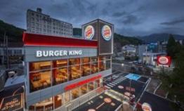 Lotte GRS sells Burger King Japan to HK firm