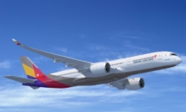 Aekyung, HDC, KCGI join bid for Asiana acquisition