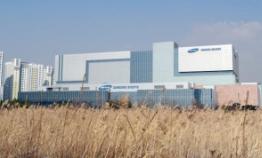 Top court approves grace period for regulator's sanctions on Samsung BioLogics