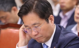 S. Korea set to exclude Japan from whitelist this week