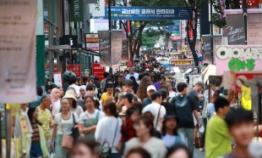 S. Korea's tax burden to grow next year