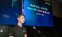 LG Display woos Chinese partners, seeks to expand OLED biz