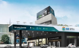 Kia, GS Caltex join hands for EV charging services