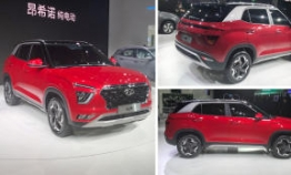 Hyundai launches ix25 SUV in China to boost sales