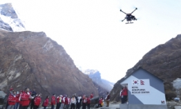 KT to build high-tech rescue center in Himalayas