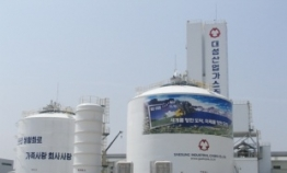 Macquarie to acquire Daesung Industrial Gases from MBK: reports