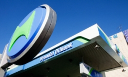Hyundai Oilbank expected to emerge as the second-largest player