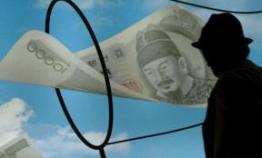 S. Korea's risk premium hits lowest since 2008