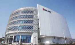 Macquarie PE chosen as preferred bidder for LG CNS