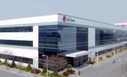 LG Chem opens new petrochemical tech center in S. Korea