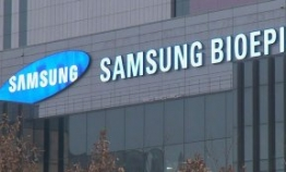 Samsung Bioepis inks commercialization agreement with Biogen
