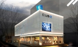 D'Live hopes to sell Cube Entertainment