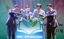 KEB Hana becomes 2nd-largest shareholder of BIDV