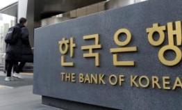 BOK sees uncertainties easing
