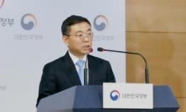 Gov't approves merger of LG Uplus-CJ Hello merger