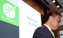 TRS, leverage scheme behind hedge fund debacle in Korea