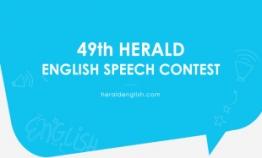 Herald to host 49th English Speech Contest