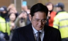 Samsung committee advises heir to apologize to public