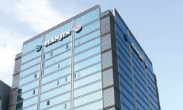 NPS contemplates stance on fate of Hanjin KAL chairman