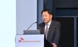 SK Biopharmaceuticals eyes W960b blockbuster IPO in July