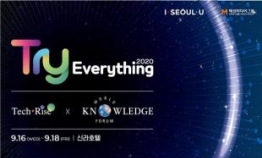 Seoul's ambitious startup festival Try Everything 2020 to kick off