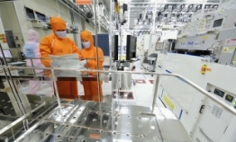 SK hynix invests in group's first AI entity Gauss Labs