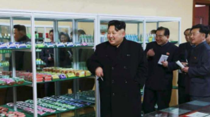 Kim Jong-un's push fails to boost NK cosmetics